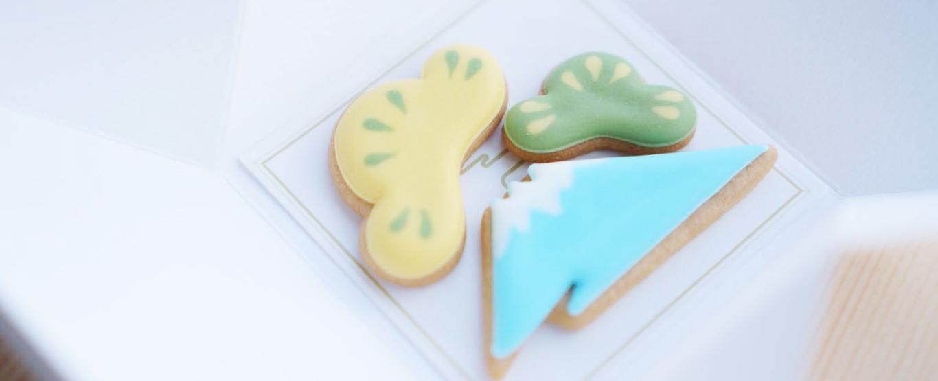 三保松原クッキー